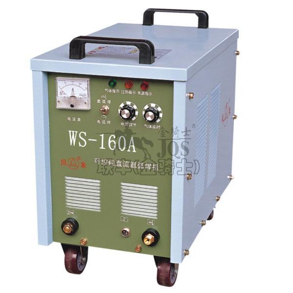 艮象ws-a可控硅直流氩弧焊机